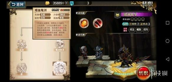 梦幻模拟战手游白毛泽瑞达有哪些技能 泽瑞达全技能天赋介绍