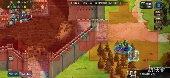 梦幻模拟战手游旅团合战阵容怎么搭配 旅团合战阵容搭配推荐