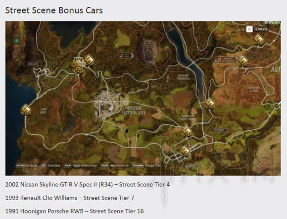 极限竞速地平线4车辆怎么获取 地平线4全地图车辆获取一览1