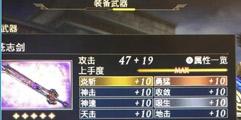 《无双大蛇3》曹操武器搭配心得 曹操武器怎么搭配?