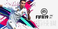 《FIFA 19》第五周最佳阵容有哪些球员?第五周最佳阵容介绍