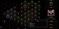 《太吾绘卷》旋女琴困难难度玩法流程图文攻略 旋女派实况流程图解