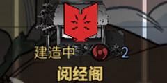 《太吾绘卷》厨神种田流攻略 厨神种田流怎么玩?