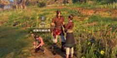 《河洛群侠传》试玩视频分享 游戏怎么样?