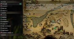 《河洛群侠传》拱石村任务bug解决方法 拱石村任务bug怎么解决?