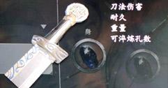 《河洛群侠传》武器锻造配方及服装图鉴一览 武器怎么锻造?