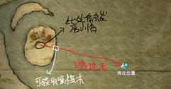 《河洛群侠传》神秘岛怎么触发?神秘岛任务图文攻略分享