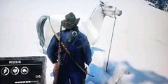 《荒野大镖客2》阿拉伯马具体位置说明 精英马匹阿拉伯马在哪里?