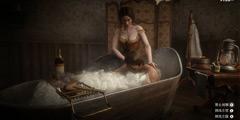 《荒野大镖客2》搓澡妹一览 搓澡妹有哪些?