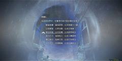 《河洛群侠传》无限刷经验方法介绍 怎么无限刷经验?