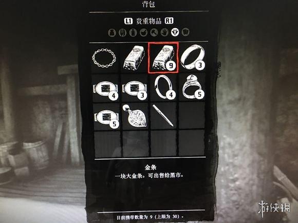 荒野大镖客2亡者的宝藏位置一览 亡者的宝藏获得方法技巧