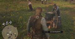 《荒野大镖客2》全同伴活动任务攻略详解 同伴活动任务有哪些