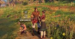 《河洛群侠传》最终战四大天王怎么打?四大天王打法视频分享