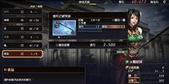 《无双大蛇3》武器系统怎么操作?武器系统详解