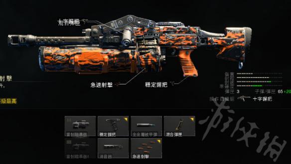 使命召唤15黑色行动4机枪怎么选择 机枪特性分析2