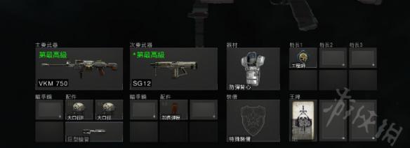 使命召唤15黑色行动4机枪怎么选择 机枪特性分析3