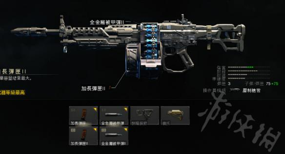 使命召唤15黑色行动4机枪怎么选择 机枪特性分析1