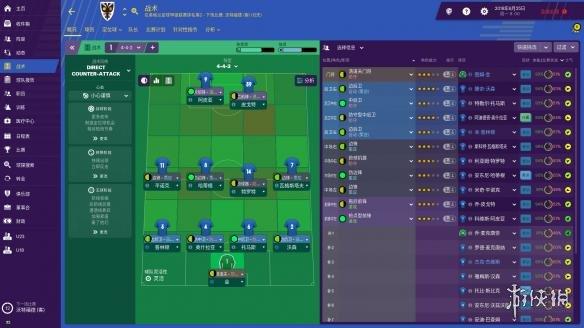足球经理2019身体属性有哪些 FM2019身体属性介绍