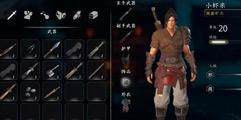 《河洛群侠传》婵娟一剑秘诀怎么获得 独孤九剑获得方法