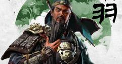 《全面战争:三国》关羽技能有哪些 关羽技能及效果简单介绍