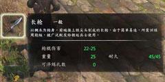 《河洛群侠传》铁砂掌任务怎么做?铁砂掌任务攻略