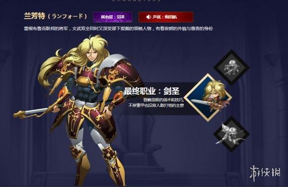 梦幻模拟战手游兰芳特技能怎么搭配 11月8日更新内容一览