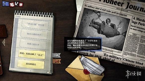 《寄居隅怪奇事件簿》游戏配置介绍 游戏配置怎么样?