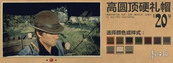 荒野大镖客2帽子有几款 荒野大镖客2全帽子图鉴一览