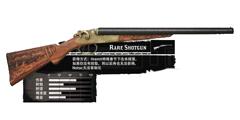 《荒野大镖客2》全霰弹枪中文图鉴一览 全霰弹枪获取方法一览
