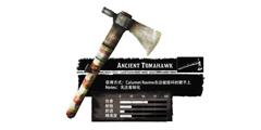 《荒野大镖客2》全投掷武器中文图鉴一览 投掷武器获取方法介绍