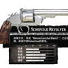斯科菲尔德左轮手枪