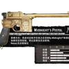 米德奈特的手枪