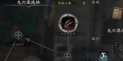 《河洛群侠传》九六混沌决好用吗 刀剑双绝及九六混沌决获得方法