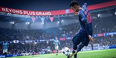 《FIFA 19》V字拉球怎么使用?V字拉球使用心得