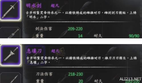 2233游戏网