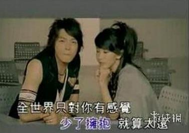 飞轮海女孩是什么梗 炎亚纶汪东城阿本在一起过吗