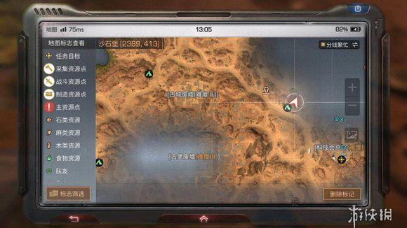 明日之后沙石堡6个宝箱位置大全 沙石堡探索宝箱位置图