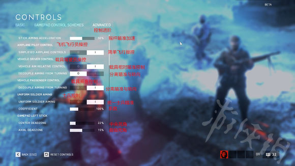 战地5各个游戏界面什么意思 战地5游戏界面翻译一览2
