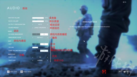 战地5各个游戏界面什么意思 战地5游戏界面翻译一览3
