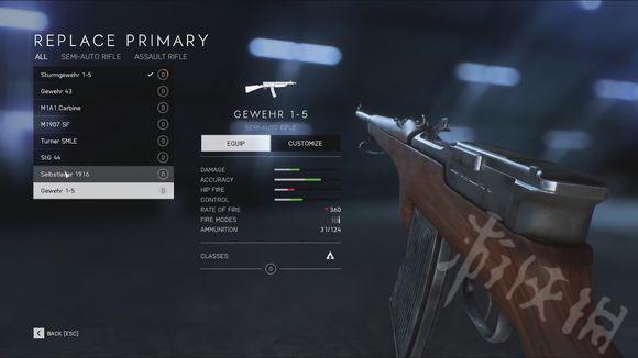 战地5突击兵选什么枪械好 战地5突击兵枪械数据一览3