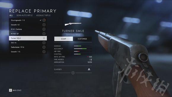 战地5突击兵选什么枪械好 战地5突击兵枪械数据一览2