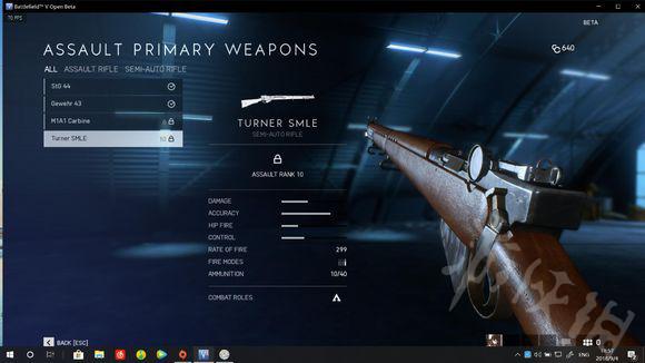 战地5怎么更换武器配件 战地5武器配件更换攻略1
