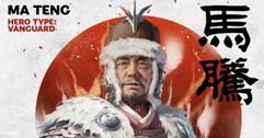 《全面战争:三国》马腾势力+玩法风格+技能介绍 马腾是个怎样的人
