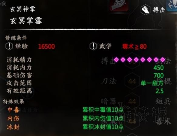 《河洛群侠传》邪线队友百损+石鸿图培养攻略 邪线队友怎么培养?