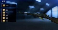 《战地5》老李步枪全金皮肤怎么获得?全金老李皮肤获得方法