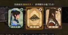 《古剑奇谭3》怎么打牌?千秋戏玩法图文介绍