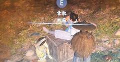《河洛群侠传》开局获得岁寒双剑和春江决方法 春江决怎么获得