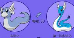 《精灵宝可梦let go》迷你龙属性及招式资料大全 进化图鉴汇总