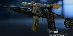 《战地5》M1A1黄金皮肤怎么获得?M1A1黄金皮肤获得方法分享