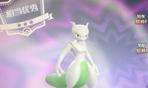 《精灵宝可梦走伊》刷闪光超梦方法视频及操作技巧 怎么刷闪超梦